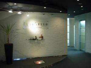 アフィリエイトBセミナー会場のあるフルスピード本社