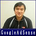 Google アドセンス・インタビュー